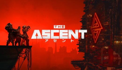 アセント (THE ASCENT)【動画】