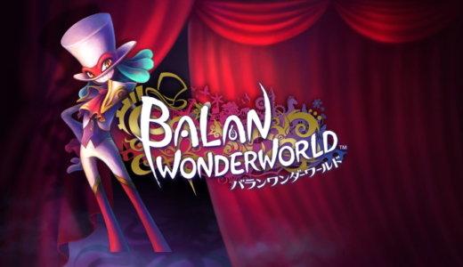 BALAN WONDERWORLD【動画】