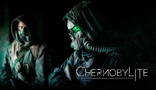 Chernobylite (チェルノブイリ)【動画】