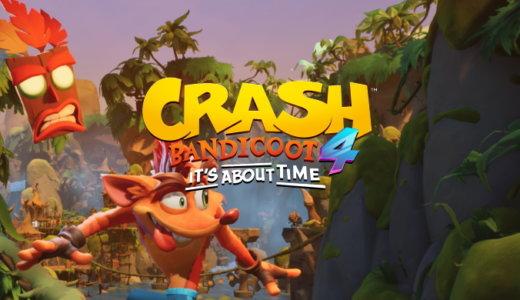 Crash Bandicoot 4: It's About Time【動画】