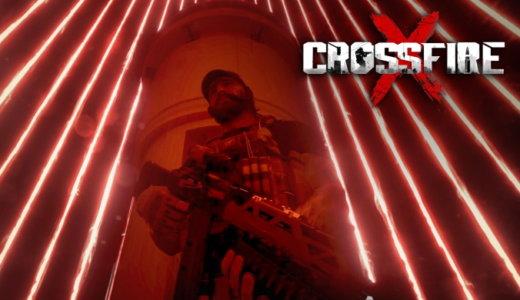 CrossfireX【動画】