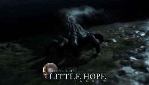 LITTLE HOPE【動画】