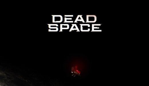 Dead Space (デッドスペース)【動画】