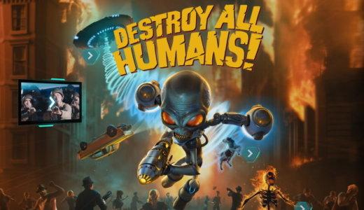 Destroy All Humans【動画】
