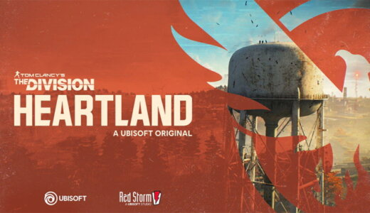 Division: Heartland (ディビジョン:ハートランド)【動画】
