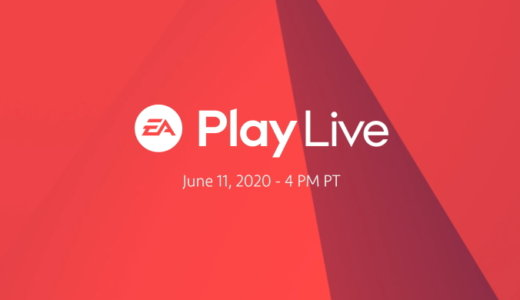 EA Play Live まとめ