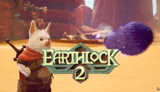 Earthlock 2【動画】