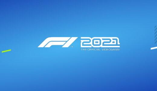 F1 2021【動画】