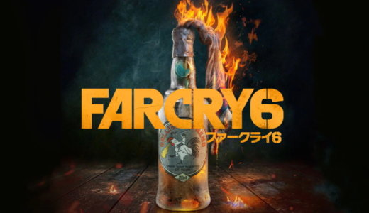 FARCRY 6【動画】