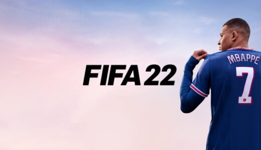 FIFA 22【動画】