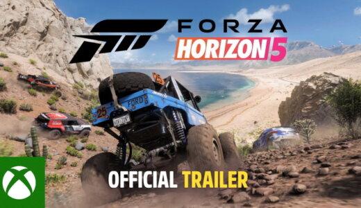Forza Horizon 5【動画】
