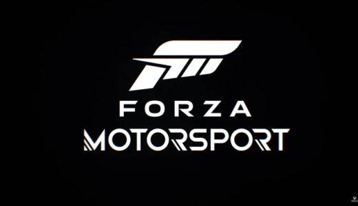 Forza Motorsport 8【動画】