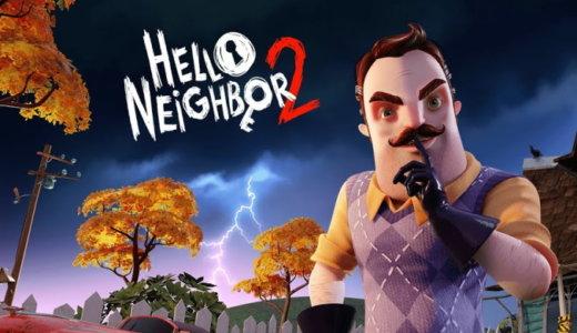 Hello Neighbor 2【動画】