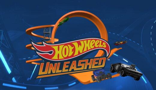 Hot Wheels Unleashed (ホットウィール アンリーシュド)【動画】