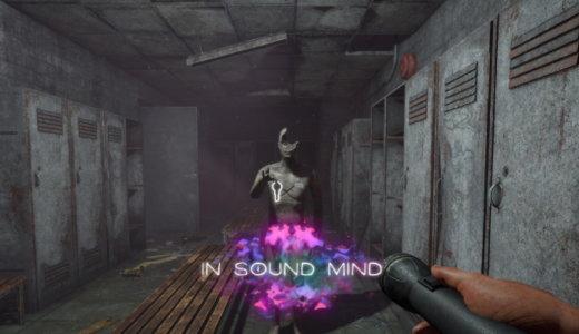 In Sound Mind【動画】