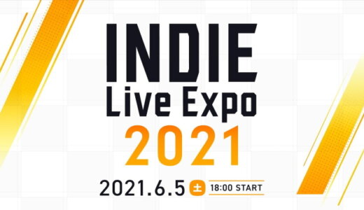 INDIE Live Expo 2021 まとめ【6/6更新】