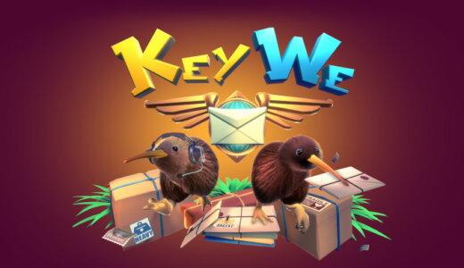 KeyWe-キーウィ-【動画】
