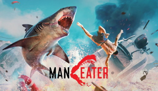 Maneater【動画】
