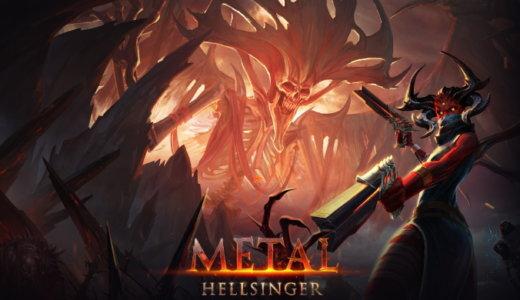 Metal: Hellsinger【動画】
