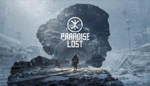 Paradise Lost【動画】