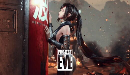 Project EVE【動画】