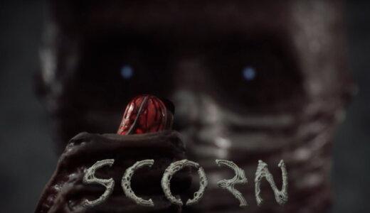 Scorn【動画】