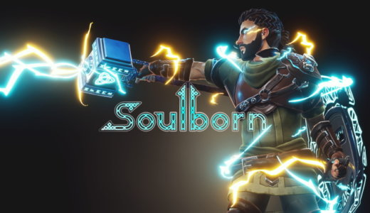 Soulborn【動画】