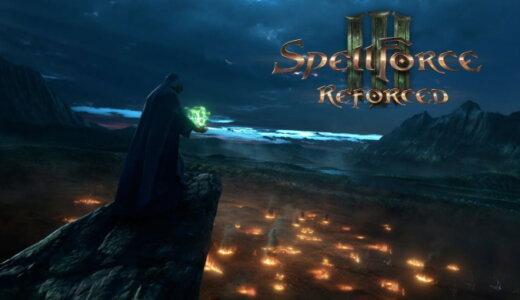 SpellForce III Reforced (スペルフォース III リフォースト)【動画】