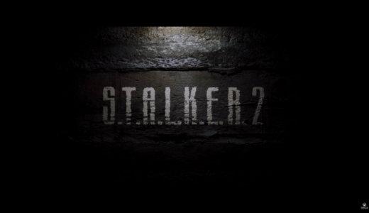 S.T.A.L.K.E.R. 2【動画】