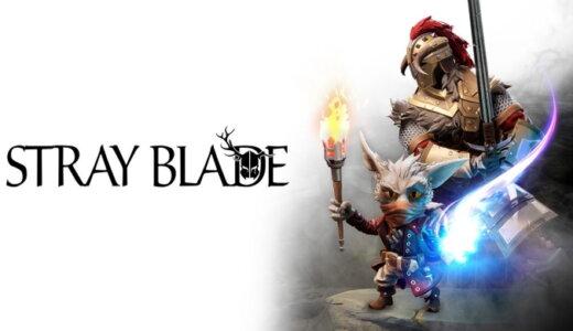 Stray Blade (ストレイ ブレイド)【動画】
