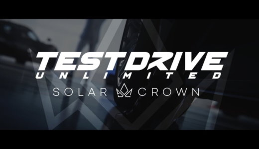 Test Drive Unlimited Solar Crown【動画】