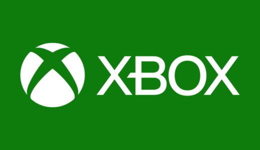 東京ゲームショウ2020 Xboxショーケース まとめ【9/24更新】