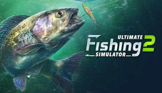 Ultimate Fishing Simulator 2【動画】