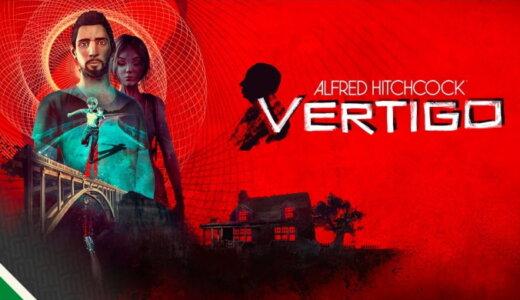 Alfred Hitchcock – Vertigo【動画】