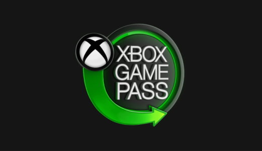 Xbox Game Pass Ultimate まとめ【9/15更新】